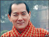 _40912021_bhutan_king_afp.jpg