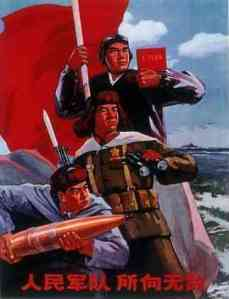 peoples_liberation_army_crop