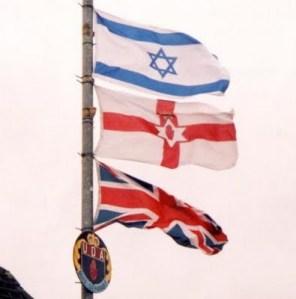 UDA Israeli flag